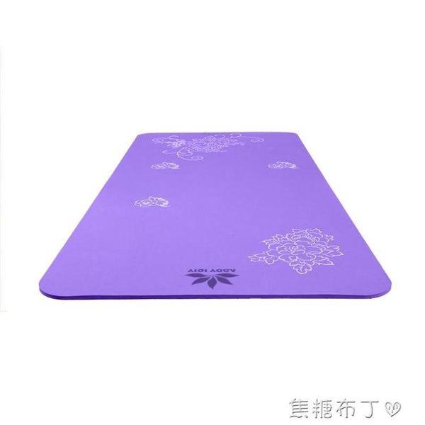 伊琦瑜伽墊tpe加寬80cm加厚10mm運動健身墊初學者無味防滑瑜珈墊 WD一米陽光