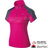 EasyMain衣力美 SE18012-12玫瑰紅 女防臭抗UV休閒衫  Polartec防曬抗UV運動Polo衫