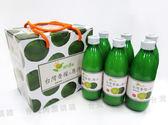 【台灣尚讚愛購購】陽光農業-台灣香檬原汁300ml 大容量 六入組 (免運)