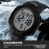 男士手錶 時刻美時尚商務數字多功能LED 【快速出貨】