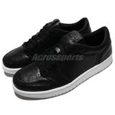 Nike Wmns Air Jordan 1 Retro Low NS 黑 白 大童鞋 女鞋 喬丹 AJ1 質感皮革鞋面【ACS】 AH7232-011