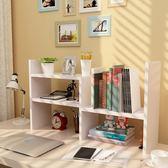 簡易辦公室書桌上的小型書架多層功能電腦木質放書置物寫字台架子 任選一件享八折
