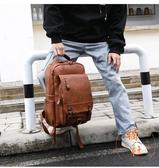 休閒後背包雙肩包時尚大容量書包筆電包【橘社小鎮】