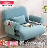 可摺疊懶人沙發床小戶型客廳單人雙人沙發摺疊兩用多功能布藝沙發 NMS漾美眉韓衣