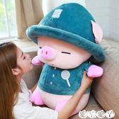 玩偶 小豬公仔可愛毛絨玩具豬布娃娃女孩抱枕玩偶睡覺床上超萌生日禮物 新品