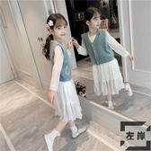 女童套裝兒童裙子毛衣針織背心連身裙兩件套【左岸男裝】