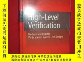 二手書博民逛書店High-Level罕見Verification: Method