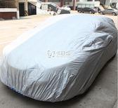 汽車車衣 植棉汽車車衣 加厚防水防曬車衣 通用型PEVA車罩  卡菲婭