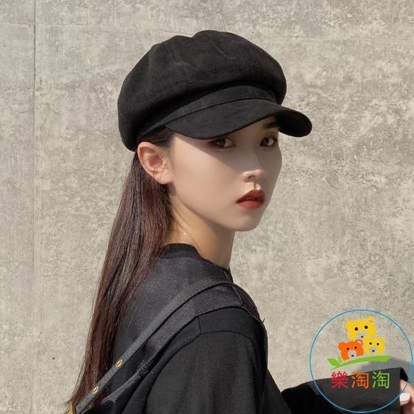 八角帽女貝雷帽子韓國日系英倫報童畫家帽貝蕾帽 樂淘淘