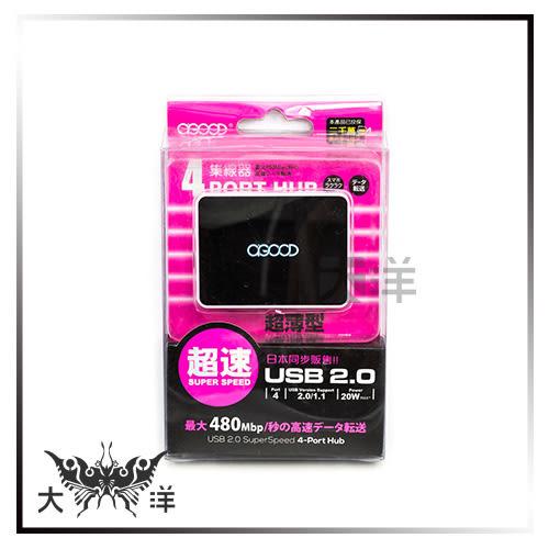 ◤大洋國際電子◢ UBB 2.0 4-Port方型鏡面集線器 HUB 讀卡機 隨身碟 滑鼠  F-FF104