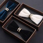 尊貴韓版金絲絨領結男士紅色新郎結婚正裝商務蝴蝶結領結禮盒裝潮 9號潮人館