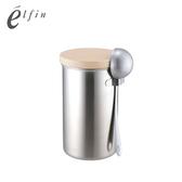【日本高桑elfin】不鏽鋼咖啡密封儲物罐附咖啡杓-200g-銀色