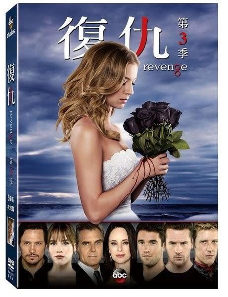復仇 第3季 DVD  歐美影集 (購潮8)