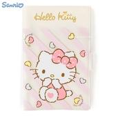 日本限定 三麗鷗  HELLO KITTY 凱蒂貓 條紋愛心滿版 卡片收納套 /信用卡收納套