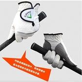 高爾夫手套 男女款小羊皮高爾夫球手套 防滑耐磨真皮手套 左右手 快速出貨