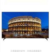 【南紡購物中心】AOC美國【75U6195】75吋4K聯網電視