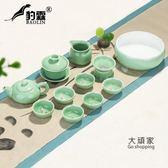 茶具套裝 青瓷功夫茶具套裝家用簡約現代泡茶杯茶壺景德鎮茶藝客廳 2色