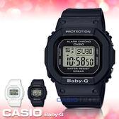 CASIO 卡西歐 手錶專賣店   BABY-G BGD-560-1D 電子女錶 樹脂錶帶 黑 防水200米 世界時間 BGD-560