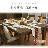 新中式桌旗中式禪意茶席布棉麻布藝茶桌茶道旗茶几餐桌桌布中國風