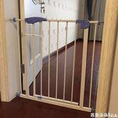 兒童門欄 嬰兒童安全門欄寶寶樓梯口免打孔防護欄圍欄寵物貓狗柵欄桿隔離門【芭蕾朵朵】