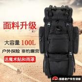 戶外登山包旅游男女雙肩背包旅行包大容量軍迷戰術迷彩單兵07背囊【探索者戶外生活館】