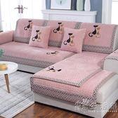 沙發墊毛絨冬季布藝歐式防滑坐墊簡約現代全蓋沙發套全包萬能套罩   聖誕節歡樂購