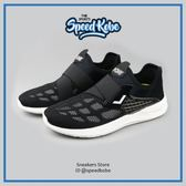 PONY 慢跑鞋 Splash X 黑白 繃帶 情侶 男女 72M1SP61BK 72W1SP61BK【Speedkobe】