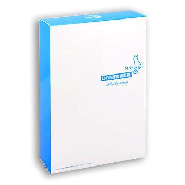 Madoca Platinum EGF 深層修護面膜 (10入裝)