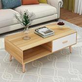 北歐客廳茶几簡約現代小戶型茶桌簡易家用長方形小茶台咖啡桌  IGO