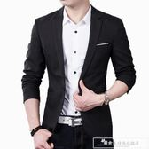 男士休閒西服學生青少年帥氣上衣小西裝男韓版外套潮婚禮正裝『韓女王』