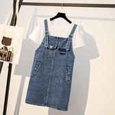 牛仔吊帶裙 單件/套裝女夏時尚2019新款大碼女裝200斤牛仔背帶連衣裙子小清新 快速出貨