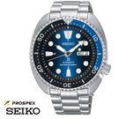 SEIKO Prospex 漸層深藍三針機械潛水錶 鮑魚鋼帶錶 45mm 4R36-04Y0B SRPC25J1  | 名人鐘錶高雄門市