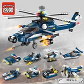 啟蒙益智拼裝積木男孩子5直升飛機軍事智力6-8-12小學生legao玩具