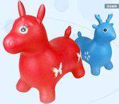 兒童充氣馬加大加厚寶寶音樂玩具木馬坐騎動物騎騎馬皮嬰兒跳跳馬·享家生活館IGO