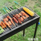 烤爐 燒烤架戶外燒烤爐全套3-5人以上家用木炭烤肉工具野外碳架子爐子  mks阿薩布魯