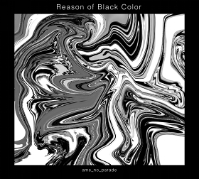 雨的遊行 ame no parede Reason of Black Color CD附DVD 免運 (購潮8)