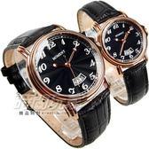 MOMENT 情人對錶 古典時刻 數字錶 玫瑰金x黑色 真皮錶帶 MO8073玫黑大+MO8073玫黑小(一對在一起)