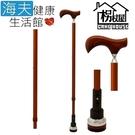 【海夫健康生活館】枴杖屋 KING-SIZE系列 360度 避震 伸縮手杖 棕(K21C32)