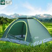 螢火蟲戶外帳篷手搭單雙人郊游加厚防雨家庭野營野外露營2-3-4人 卡布奇诺HM