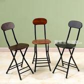 摺疊椅 折疊椅子現代簡約小凳子家用折疊椅便攜折疊時尚靠背椅簡易折疊凳·夏茉生活
