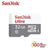 【SanDisk】Ultra microSD UHS-I 32GB 記憶卡