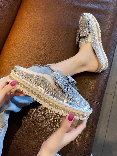 半拖鞋女外穿2021新款潮鞋百搭時尚超火亮鉆蝴蝶結厚底包頭拖女鞋 童趣屋 618狂歡