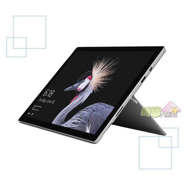 微軟 New Surface PRO 12.3吋 ◤送NuForce NE-750M 耳機◢ (i5/8G/256G/W10) PRO同捆包 內含白金鍵盤