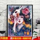 DIY數字油畫花宴少女大幅填色手繪減壓裝...