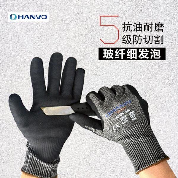 五級防割防刺手套防滑耐磨鋼材園藝修剪電鋸玻璃搬運勞保