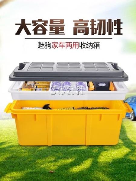 奔馳後備箱儲物盒E級E300L/C200L/GLA200/GLC260汽車收納箱整理箱 快速出貨 YYP