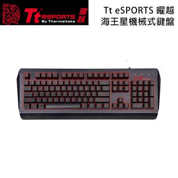 曜越 Tt eSPORTS 海王星X 背光電競機械鍵盤 / 青軸