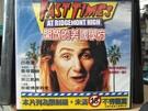 挖寶二手片-V05-071-正版VCD-電影【開放的美國學府】-西恩潘 喬奇雷赫(直購價)