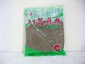 富元牌養生芝麻粉6包 (200g/包)