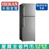 HERAN禾聯225L變頻雙門窄身冰箱HRE-B2381V含配送+安裝【愛買】